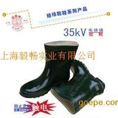 双安35kV电绝缘胶靴电工靴电工鞋