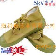 (双安)5kV电绝缘布面胶鞋电工鞋
