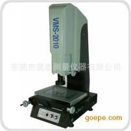VMS-5030A全自动二次元测量仪