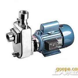 LQFZ轻型不锈钢自吸泵