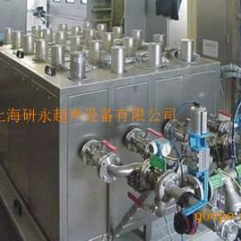 工业生产型超声波纳米分散设备