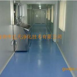 手术室净化走廊