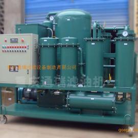通瑞ZJD-200液压油脱水滤油机,废润滑油脱水过滤机