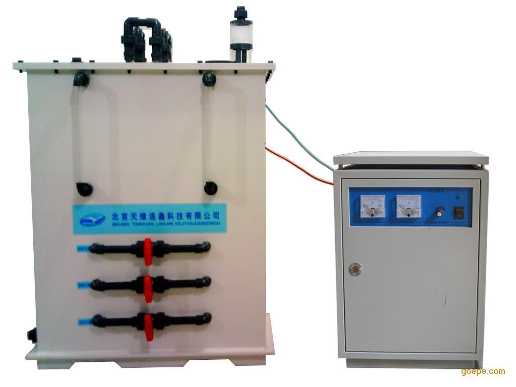 乌鲁木齐TY-D电解法二氧化氯发生器<高效耐腐蚀>免维护