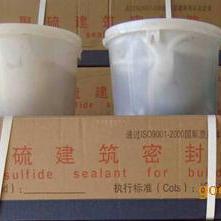 双组份聚硫密封膏价格
