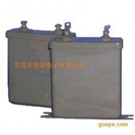 铁壳油浸电容