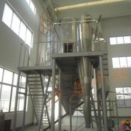 陶瓷粉悬浊液喷雾干燥塔