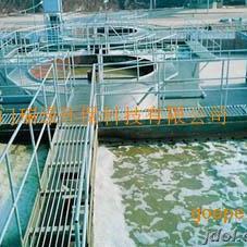 酸碱废水处理