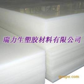 供应白色PE板,昆山HDPE板,黑色HDPE板,国产PE棒