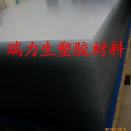 供应防静电PC板,透明防静电PVC板,进口防静电PC板