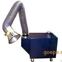 浙江聚英环保 移动式焊烟净化器,焊接烟尘净化器