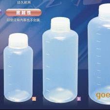 进口氟树脂PFA250ml细口塑料瓶