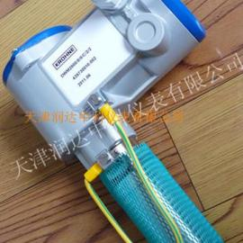 科隆电磁流量计 DWM2000 天津北京现货低价