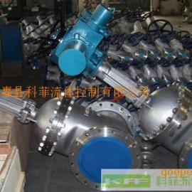 Z941W不锈钢电动闸阀/不锈钢电动阀