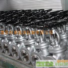 L41W铸钢法兰节流阀/流量控制阀