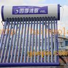 太阳能热水器十大品牌四季沐歌
