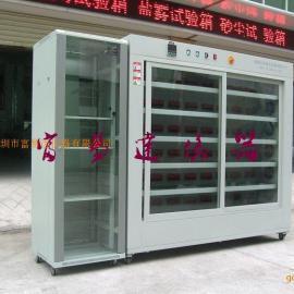 电脑监控型电子负载电源老化柜