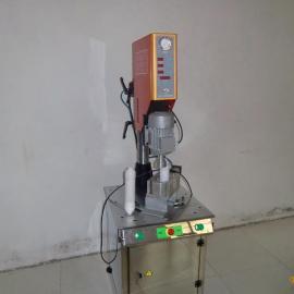 摩擦旋转超声波熔接机