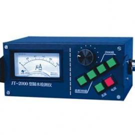 JT-2000管道漏水检测仪