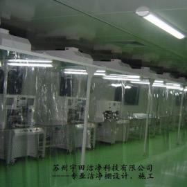 机电工程/10万级净化工程