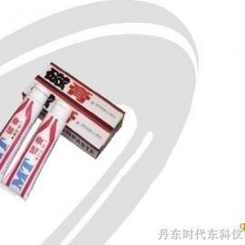 红磁膏,黑磁膏