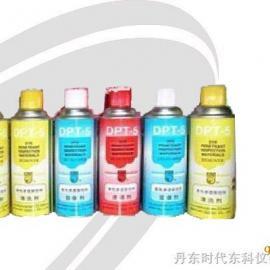 渗透探伤剂,DPT-5着色渗透剂,着色探伤剂