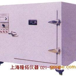704-2远红外电焊条烘箱,干燥箱