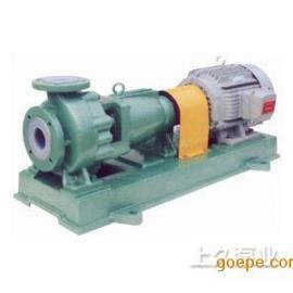 IHF型氟塑料合金化工泵