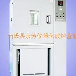 石家庄气体试验产品设备-高低温研究箱