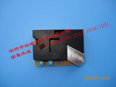 DSM501A粉尘传感器