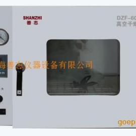 上海产电热真空干燥箱