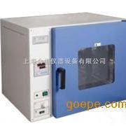 上海热空气消毒箱GRX-9073A