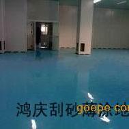 工业地坪漆,环氧防静电地板漆,深圳地板漆供应商