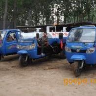 江苏南京保洁车
