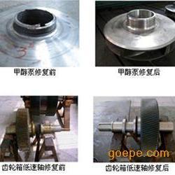 高能耐磨件粉末堆焊机