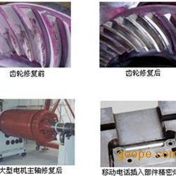 耐磨粉末离子堆焊机