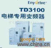 电梯专用艾默生TD3100-4T0110E变频器