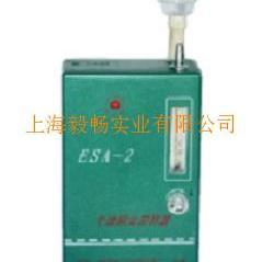 粉尘采样器(个体粉尘采样器)ESA-2