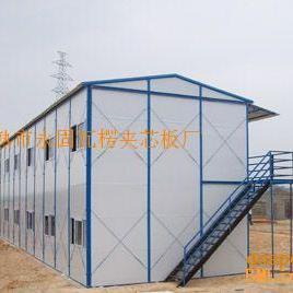 江苏彩钢活动房、江苏活动板房