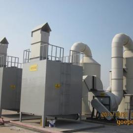 活性碳废气吸附装置 深圳