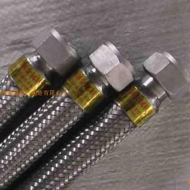 家用宾馆酒店专用不锈钢304金属软管
