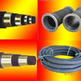 阻燃胶管 阻燃橡胶管