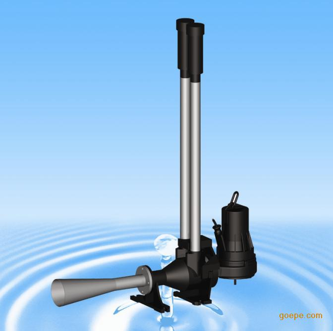 射流式潜水曝气机
