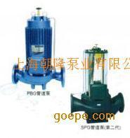 SPG立式屏蔽式管道泵
