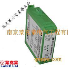 频率电流电压信号转换器,频率隔离变送器