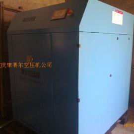 重庆四川微型空气压缩机∷微型空压机∵