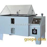 可程式盐雾试验箱 上海产盐雾试验箱