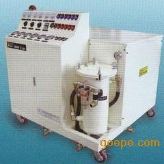 润滑油净油机 PRO - 2000型