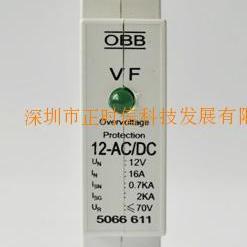 OBB VF交、直流控制电源防雷器