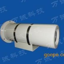 防爆摄像机护罩